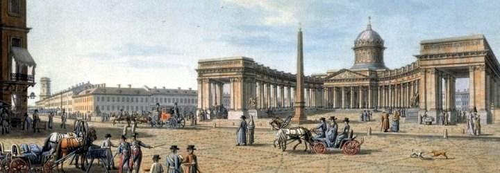 1669. Magnificent St.Petersburg