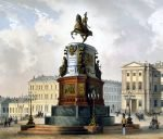 Arrival in St. Petersburg. City tour.