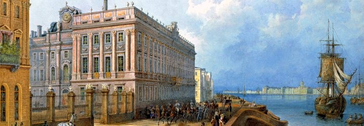 1665. Palaces of grand dukes
