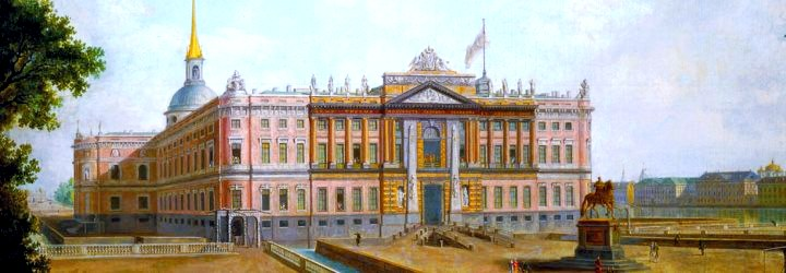 1666. Palaces of grand dukes