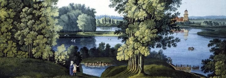 1686. Palaces and parks of the Suburbs of St.Petersburg