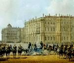 The reign of Catherine II