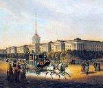 Arrival in St. Petersburg