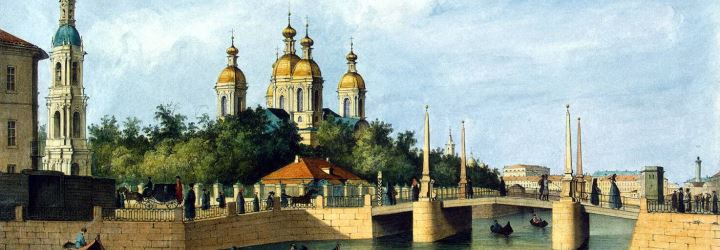 1699. The Golden Age of Catherine the Great