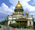 Прибытие в Санкт-Петербург.
