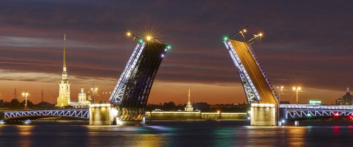 Туры с кэшбэком в СПб