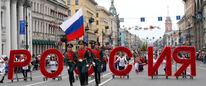 День России в СПб