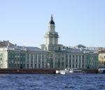 Прибытие в Петербург. Обзорная экскурсия