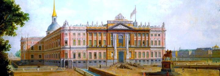 210. Великокняжеские дворцы