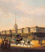 Приезд в Петербург. Экскурсия по городу