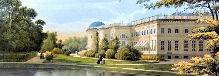 425. Великокняжеские дворцы