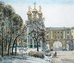 Пушкин(Царское село). Павловск