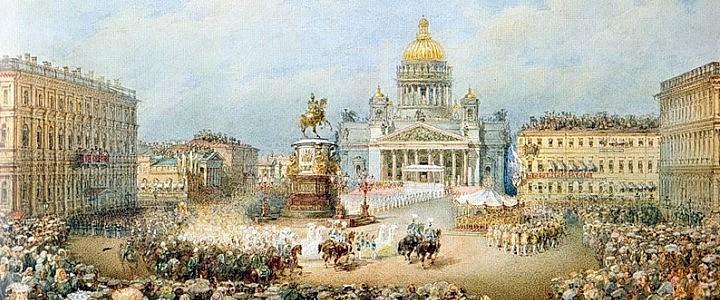 2595. Столица Российской Империи