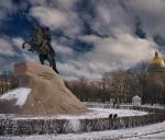 Пушкин-Павловск