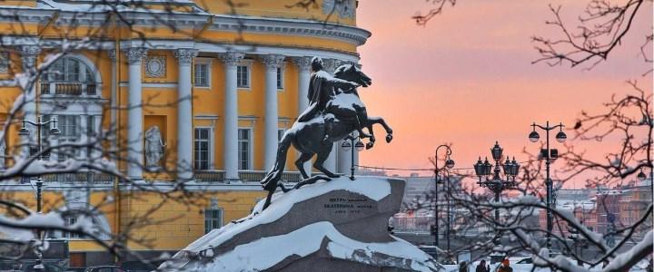 2806. Волшебство Петербурга