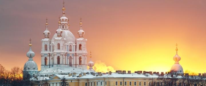 1606. Рождество в Петербурге