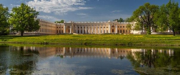 1741. Семья Николая II в Царском Cеле
