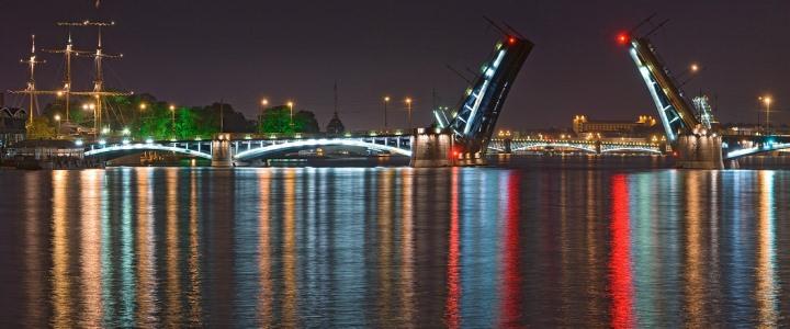 1428. Ночная экскурсия под развод мостов